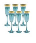 Blue Flutes Set of 6 with Gold Band